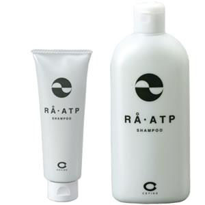 RA・ATP(ラ・エーティーピー) シャンプー