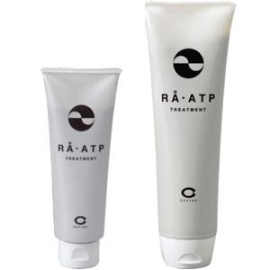 RA・ATP(ラ・エーティーピー) トリートメント